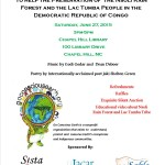 June 27th Community Fundraiser for Go Conscious Earth